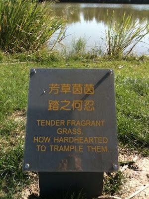 Beijing Chinglish