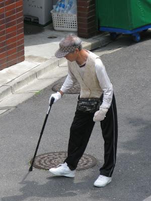 Ageing in Japan