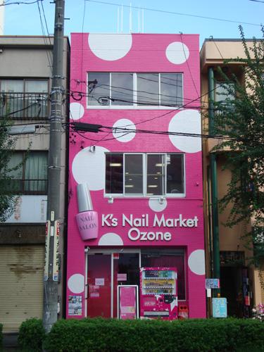 Nail Art Salons