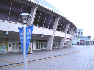 Nagoya Dome home to the Chunichi Dragons