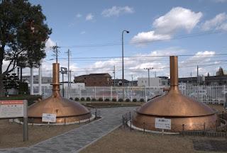 Kirin Beer Park Nagoya