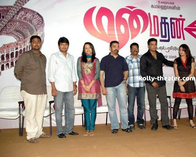 Manmadhan Ambu Movie Launch Stills 1