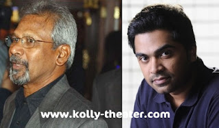 Mani Ratnam - Simbu project dropped?