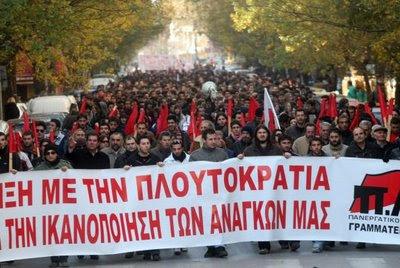 https://i2.wp.com/3.bp.blogspot.com/_UbBoUQ_OiCc/S-HaubA63xI/AAAAAAAAASU/mLE2jaHJNQg/s400/crise_grecia.jpg