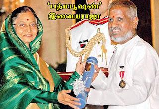 Illayaraja Padma Bhusan