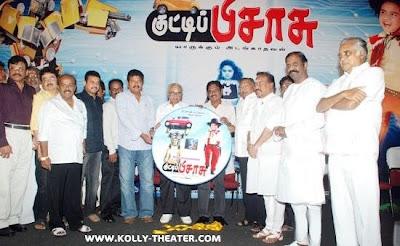 Kutti Pisasu Movie Audio Launch