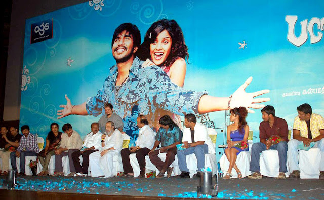 Bale Pandiya Audio launch Stills 2