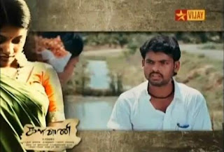 Kalavani Team Talks After Release