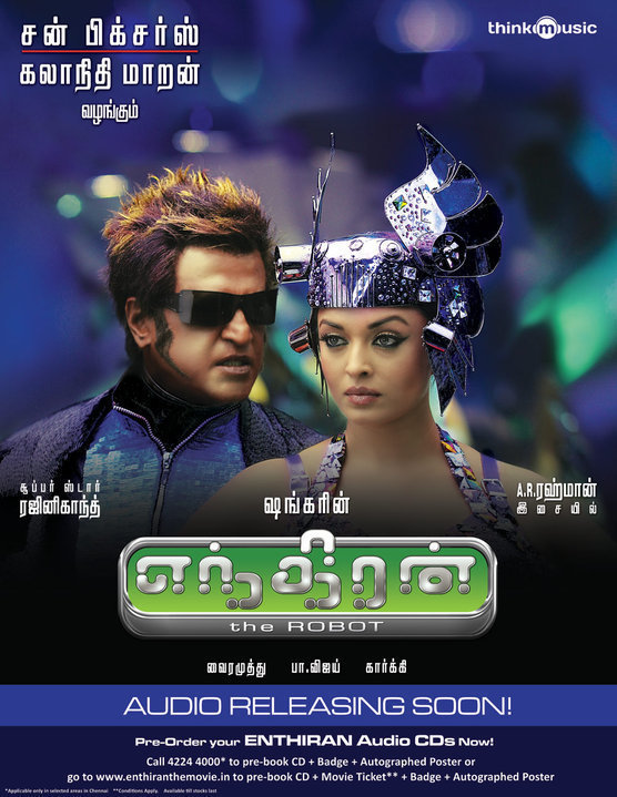 Endhiran Audio Launch Official Poster
