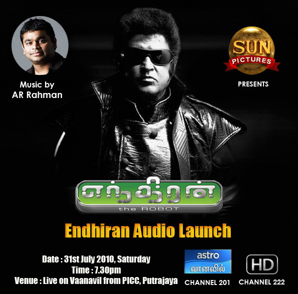 Endhiran Audio Launch Official Poster 2