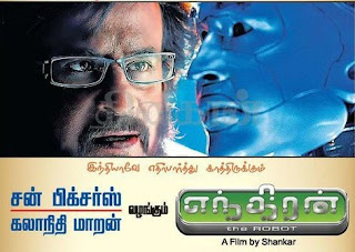 Endhiran Track List and Promo