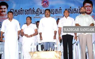 Nadigar Sangam's August 15th Deadline