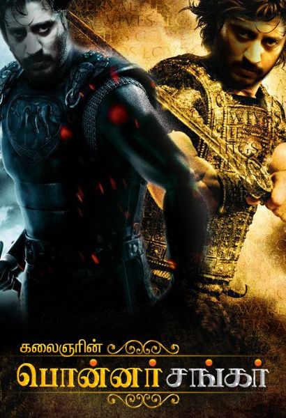 Ponna Shankar Poster