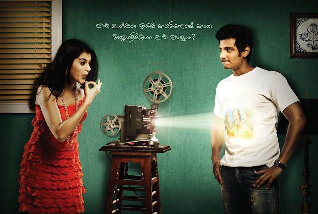 Vandhan Vendran  Posters-3