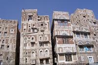 مشهد من الأبنية القديمة في مدينة صنعاء في اليمن
