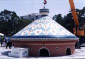 أكبر طاجين لسمك السردين المشوب بحسب سجلات جينيس للأرقام القياسية ، أقيم على ساحة في مدينة آسفي المغربية