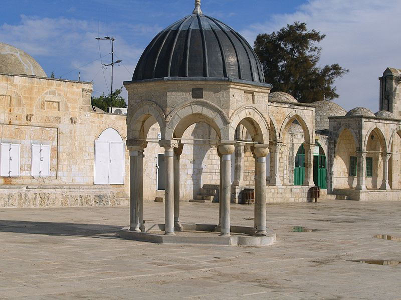 باحة المسجد الأقصى في القدس