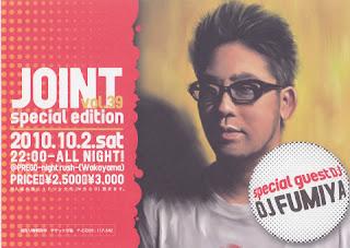 和歌山イベントJOINT ゲスト:DJ FUMIYA(RIP SLYME[リップスライム])