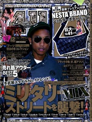 411(フォーダブワン)2010年12月号