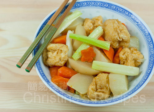 Stewed Beancurd Puffs with Turnips & Carrots02
