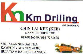 LAISI: Horizontal Directional Drilling