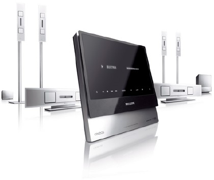 hightech pro nouvelle technologie samsung home cin ma sans fil. Black Bedroom Furniture Sets. Home Design Ideas