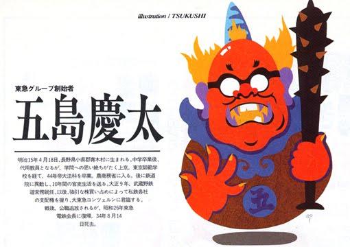 TSUKUSHI works: イラストレータ...