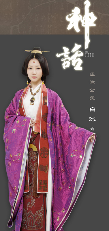 zhao gao - photo #30