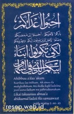 Bapa Kami Bahasa Arab : bahasa, Kumpulan, Pelajaran, Bahasa, Artinya