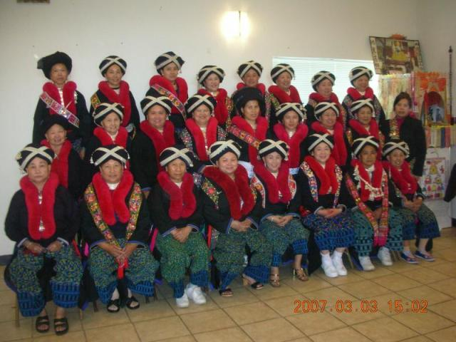 Subliminal Thoughts Blog 2 A Little History On Iu Mien People