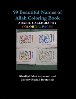 Arabic Coloring Pages - GetColoringPages.com | 320x246