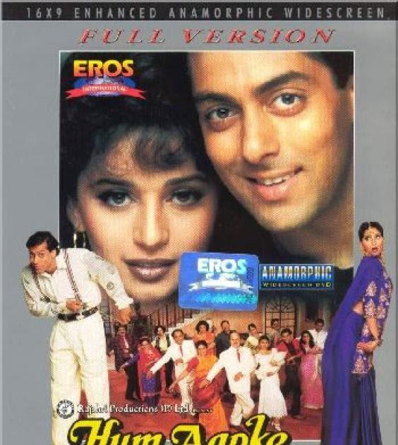 Naino Ki Jo Baat Song Mp3 Free Download: Telugu And Hindi Songs Lyrics: HUM AAPKE HAIN KAUN