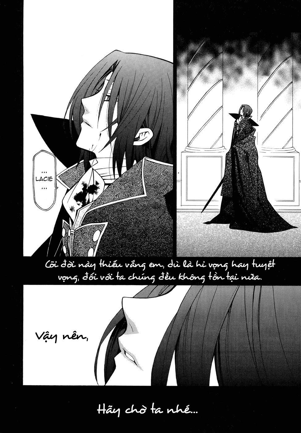 Pandora Hearts chương 039 - retrace: xxxix gate of blackness (tr.72. fixed ver.) trang 32