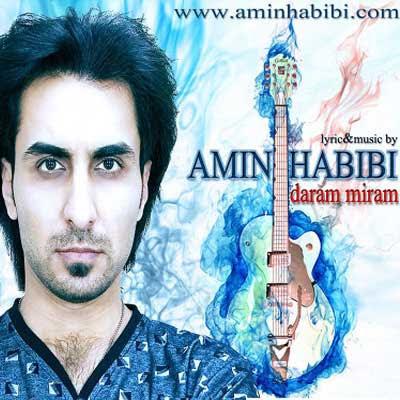 yalla habibi apo red lyrics