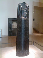 hamurabi
