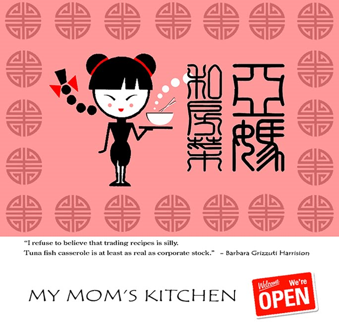 My Mother S Kitchen A Novel With Recipes