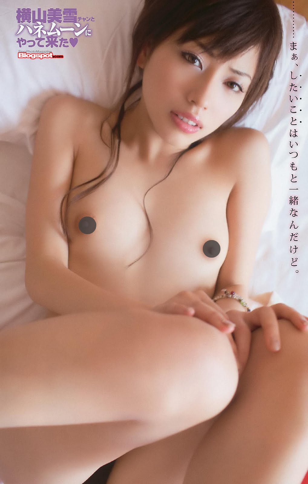 Japanese sex magazines — img 13