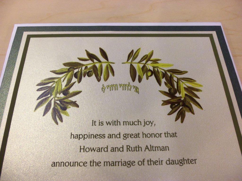 Hebrew English Wedding Invitations: WEDDING INVITATIONS & CALLIGRAPHY BY HYEGRAPH