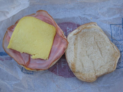 Burger King Ham Omelet Sandwich inside