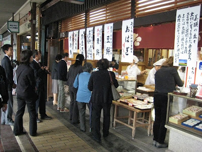 A mochi shop in Kyoto, Japan