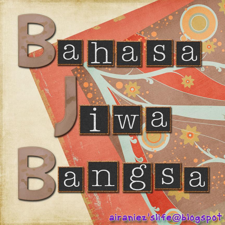 contoh surat rasmi dalam bahasa inggeris