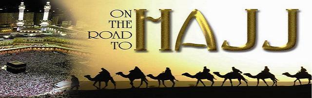 How To Do Hajj: QURAN TRANSLATION IN TAMIL