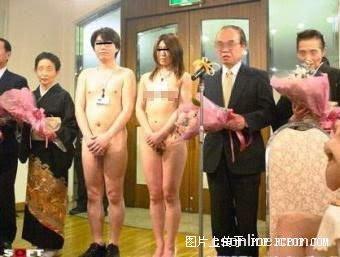 Tae yang naked