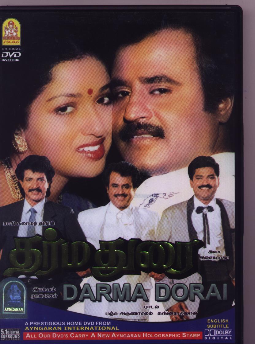 New Bollywood Wallpaper: RajiniKanth's Dharma Durai Mp3