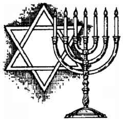 MUSCLES: Judaism