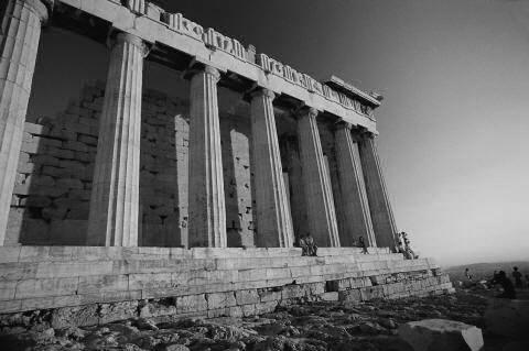 Pengertian Filsafat Yunani dan Sejarah Kemunculannya