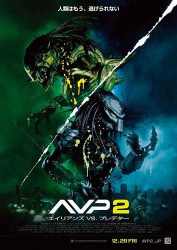 Dvd Group Coleccion De Dvd Pack De Alien Vs Depredador 1 2