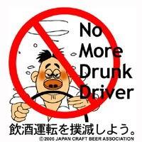 捲捲米花: 酒類之警語標示規範、廣告或促銷規範