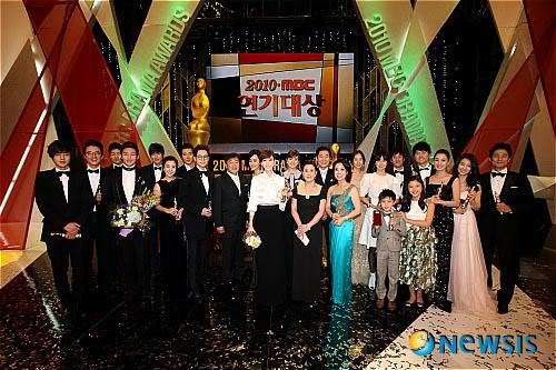 Asadal: 2010 MBC Drama Awards