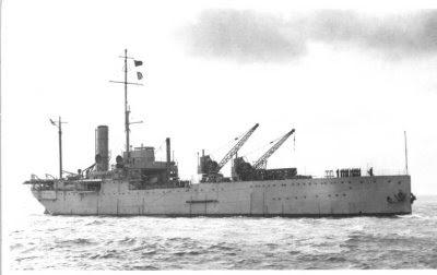 HMS Pegasus ex HMS Ark Royal